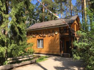 Отель Вырицкие Тарханы - фото 3