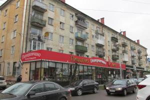 Апартаменты Кофе с Молоком на Ковальчук 5 (Apartments Coffee with Milk on Kovalchyk)
