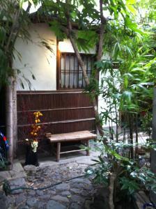 obrázek - International Guest House Tani House