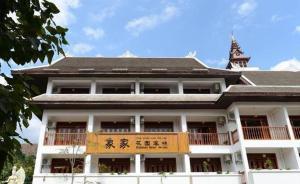 Xishuangbanna Elephanthome Garden Guest House