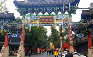 Chengdu Bojin Boutique Apartment, Appartamenti  Chengdu - big - 46
