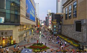 Chengdu Bojin Boutique Apartment, Appartamenti  Chengdu - big - 30