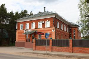 Отель Гледен - фото 22