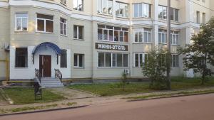 Мини-отель Офицерская, Владимир