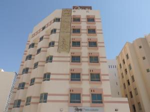Rayan Hotel Apartments