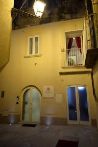 Il Casanova, Гостевые дома  Тропеа - big - 44