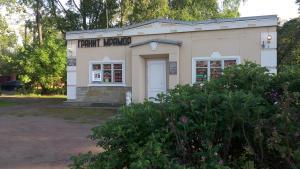 Хостел Санкт-Петербургское, 116, Ломоносов