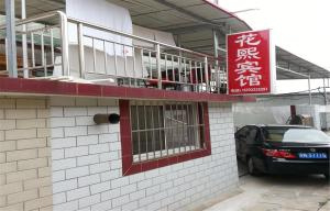 Huaxi Hotel, Alloggi in famiglia  Qinhuangdao - big - 1