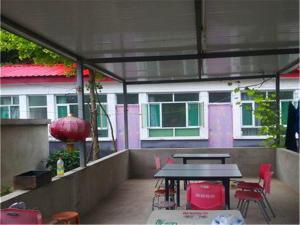 Beijing Shentangyu Jiao's Farmstay