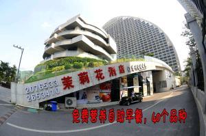 Фото отеля Jasmine Resort Hotel