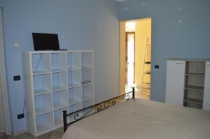 Residence Podere San Marco, Aparthotels  Bonate di Sopra - big - 6