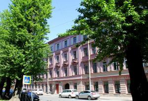 Guest House U Sadovoy