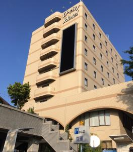 obrázek - Narita U-City Hotel