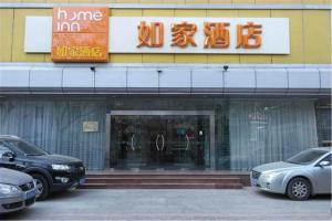 Home Inn Tianjin Riverbank Road