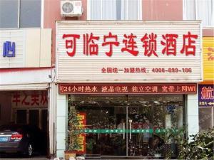 Kelinning Hotel Qingdao East Jialingjiang Road, Отели  Huangdao - big - 1