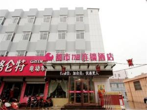 City 118 Hotel Jiaozhou Downtown Darunfa Branch