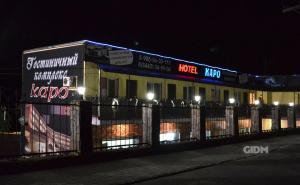 Гостиничный комплекс Каро, Волжский