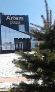Гостиничный комплекс Артем-Плаза - фото 2
