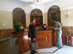 Qianshuiwan Business Hotel