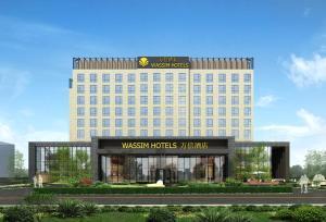 Shanghai Theme Park Wassim Hotel