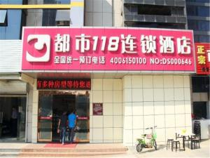 Dushi 118 Qingdao Golden Beach Branch