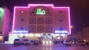 Deyala Hotel Apartments 1