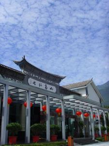 Gu Rong Hotel