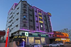 Al Sabak Suites 1 Jeddah