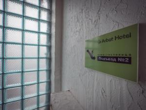 Mini-Hotel Entrance N2, Hotely  Moskva - big - 39