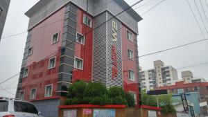 EM Motel Jinju