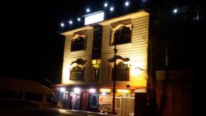 Grand Inn - Srinagar