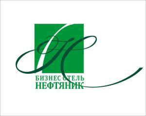 Бизнес-отель Нефтяник - фото 21