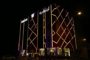 Dorrah Suites, Aparthotels  Riyadh - big - 1