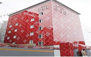 Motel 369