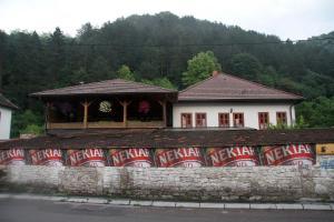 Guest House Gostiona Ilidža - фото 27