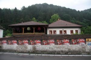Guest House Gostiona Ilidža - фото 26