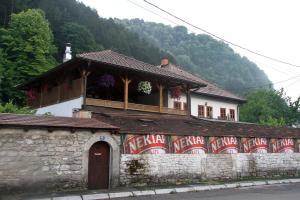 Guest House Gostiona Ilidža - фото 25