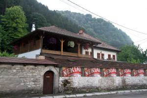 Guest House Gostiona Ilidža - фото 24