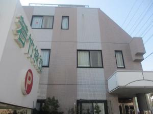 Wakatake Ryokan