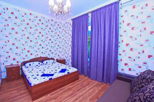 Гостевой дом Kamelia, Цандрипш