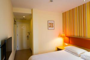 Home Inn Shijiazhuang Xinbai Plaza, Hotely  Shijiazhuang - big - 21