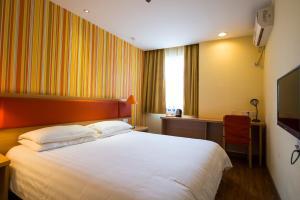 Home Inn Shijiazhuang Xinbai Plaza, Hotely  Shijiazhuang - big - 1