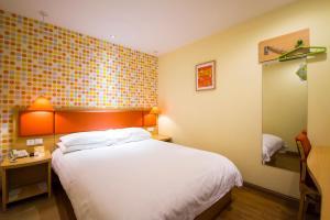 Home Inn Shijiazhuang Xinbai Plaza, Hotely  Shijiazhuang - big - 3