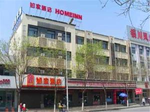 (Home Inn Yinchuang North Qinghe Street Tourism Bus Station)