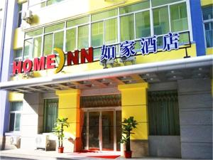 Home Inn Lanzhou East Coach Station Gannan Road
