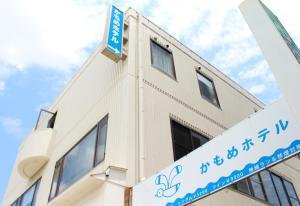 Тёси - Kamome Hotel