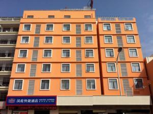 Hanting Express Sanya Jixiang Road