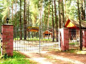 Okhotnichye Khozyaystvo Zoryanka