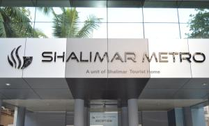 Shalimar Metro, Hotels  Cochin - big - 34
