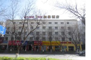 Home Inn Yinchuang West Gate West Jiefang Street